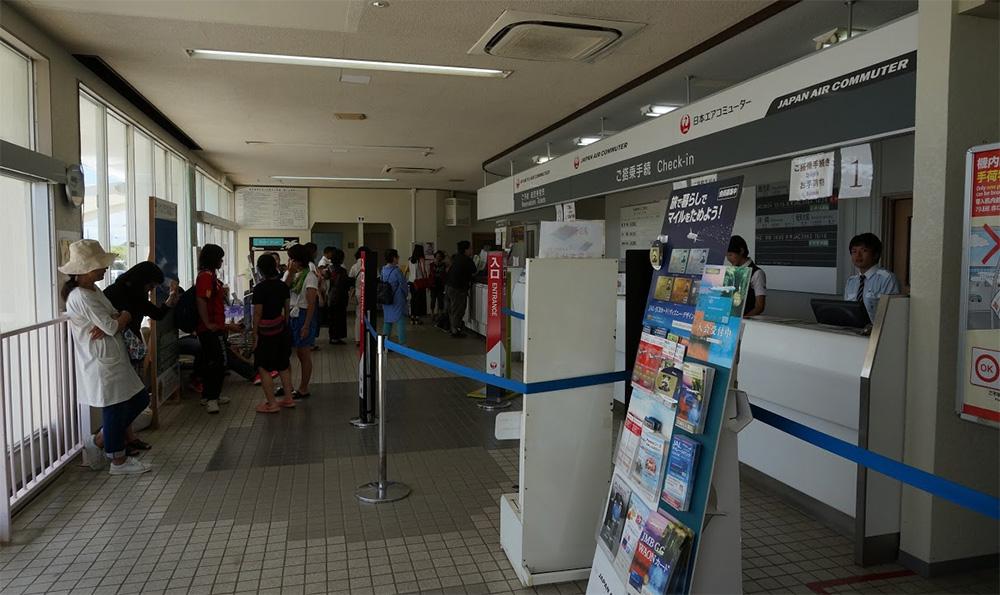 与論島空港カウンター