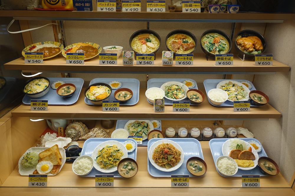 那覇空港の空港食堂
